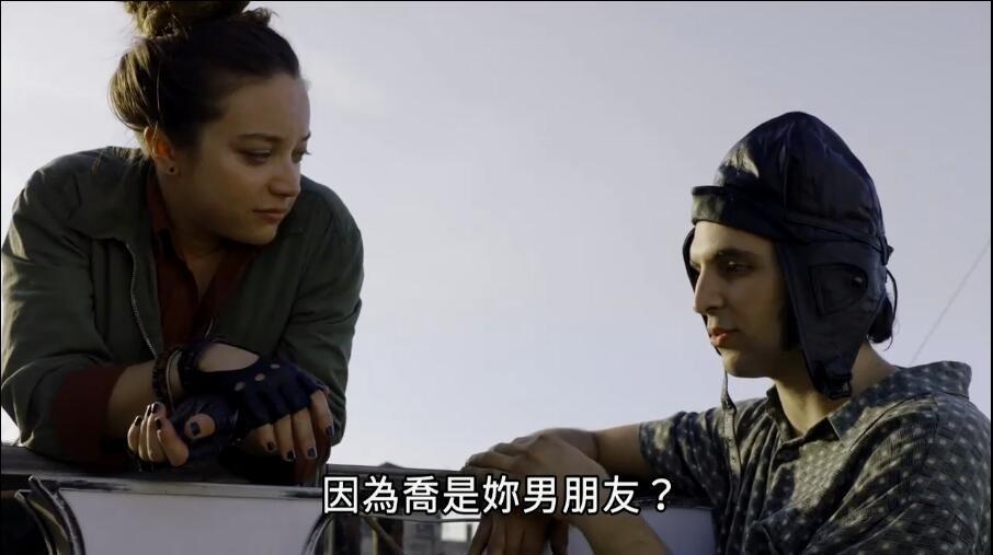 屋顶探险家影片剧照3