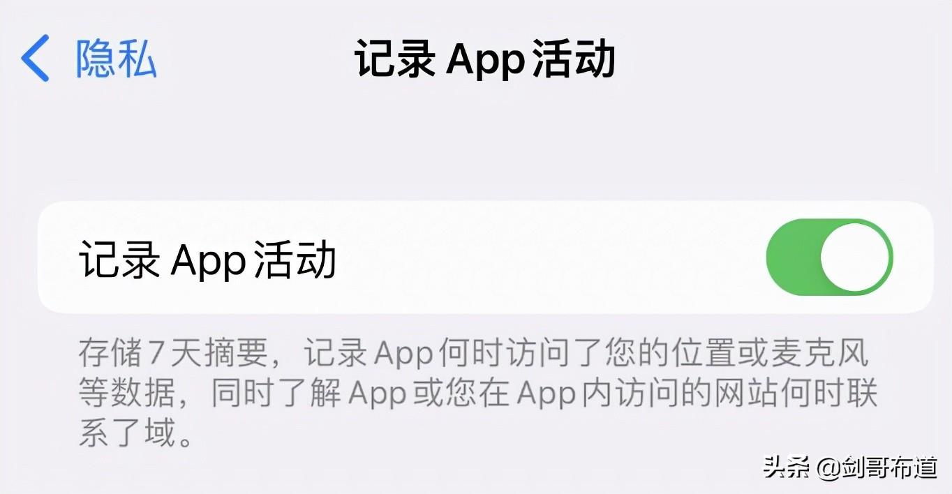 淘宝、微信、QQ等又被曝读取用户相册?官方的回应也来了