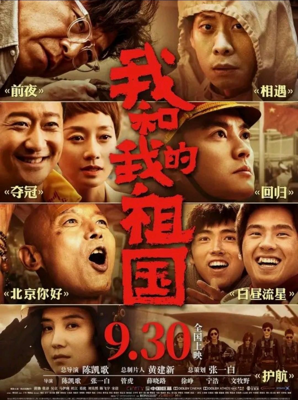 爱国电影有哪些中国适合小学生看的免费(2021红色爱国电影有哪些)