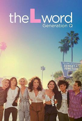 拉字至上Q世代第二季在线观看