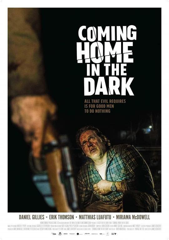 在黑暗中回家