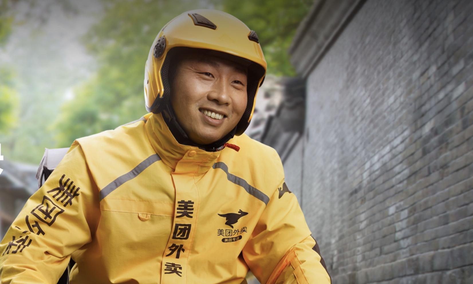 王思聪美团点评账号轻易被盗!美团紧急回复:第一时间保护性冻结