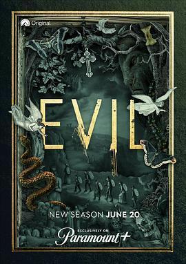 邪恶第二季在线观看