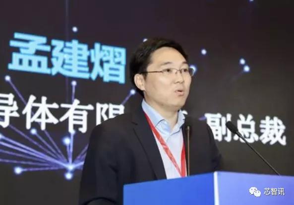 平头哥半导体副总裁孟建熠专访:揭开玄铁RISC-V处理器开源背后的秘密