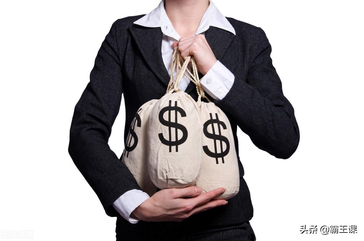 最适合上班族的三类副业,做好你会越来越有钱