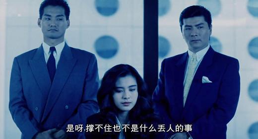 血洗红花亭影片剧照4