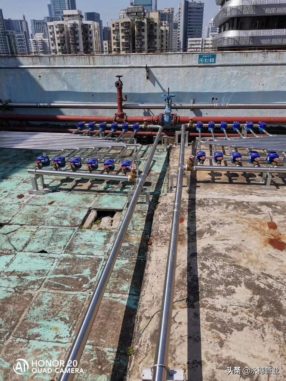 永穗不锈钢水管安装案例