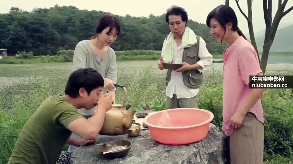 粪礼影片剧照4