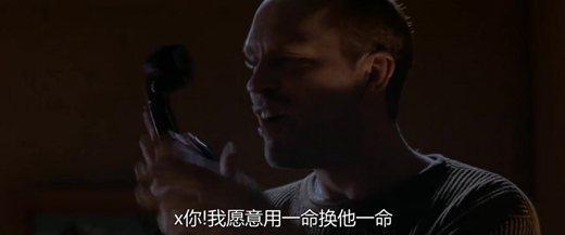 火线狙击/火线影片剧照3