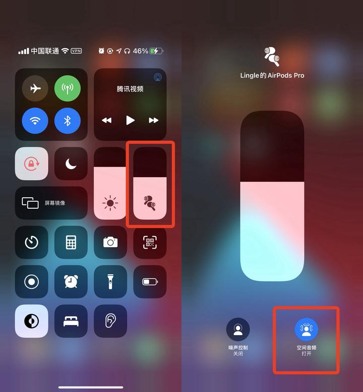 苹果AirPods上线2个新功能,戴耳机就能体验环绕声