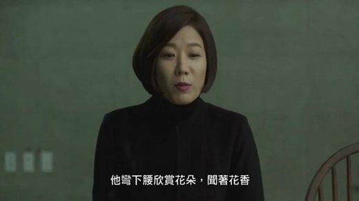 诗人的爱/诗人与男孩影片剧照5