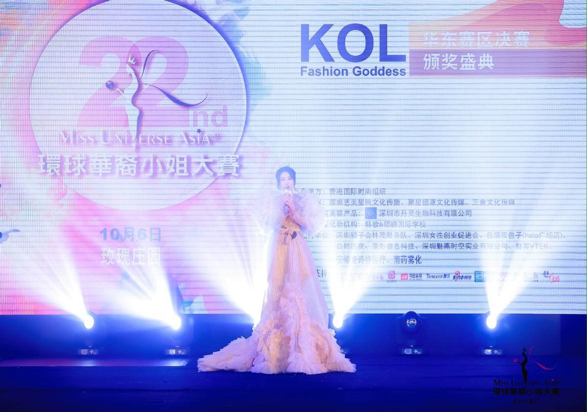 第22届环球华裔小姐大赛华东赛区圆满落幕 战月源主席惊艳亮相插图(2)