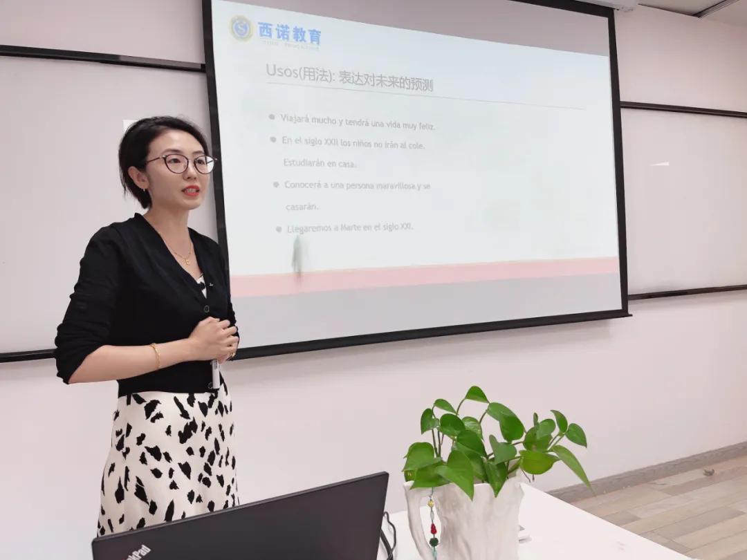 2021年西诺教师赛课 语言学习与文化传播相辅相成