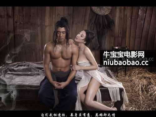 新金瓶梅3D 龚玥菲版影片剧照3