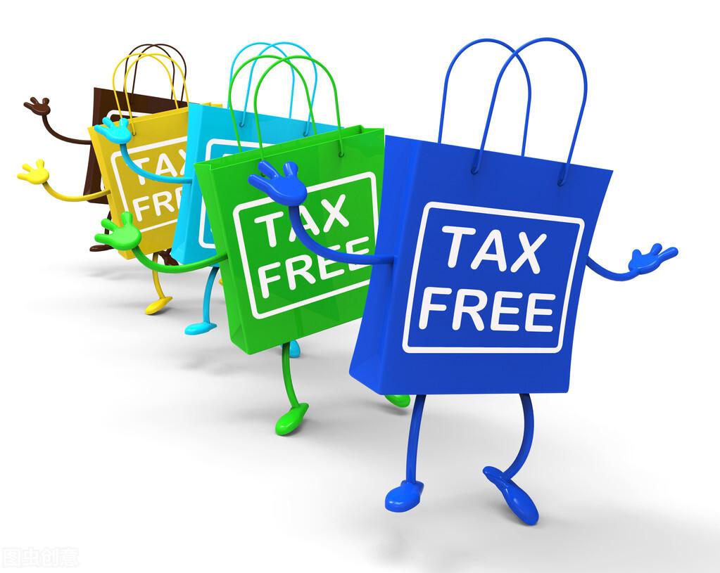 公司需要交哪些税(公司纳税多少怎么算)插图(3)