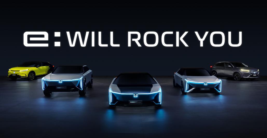 """Honda中国发布纯电动车品牌""""e:N"""",五款新车型全球首发"""