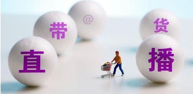 10大最常见的互联网广告