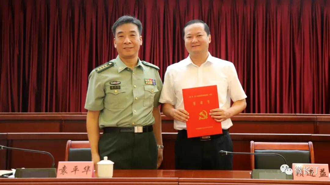 长汀县召开人武部党委第一书记暨主官宣布命令大会