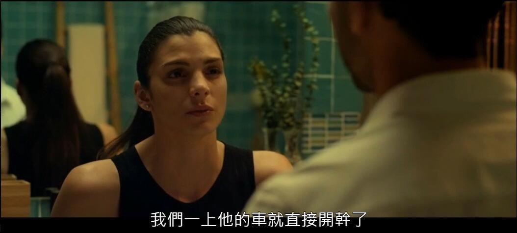 裸爱情人影片剧照4
