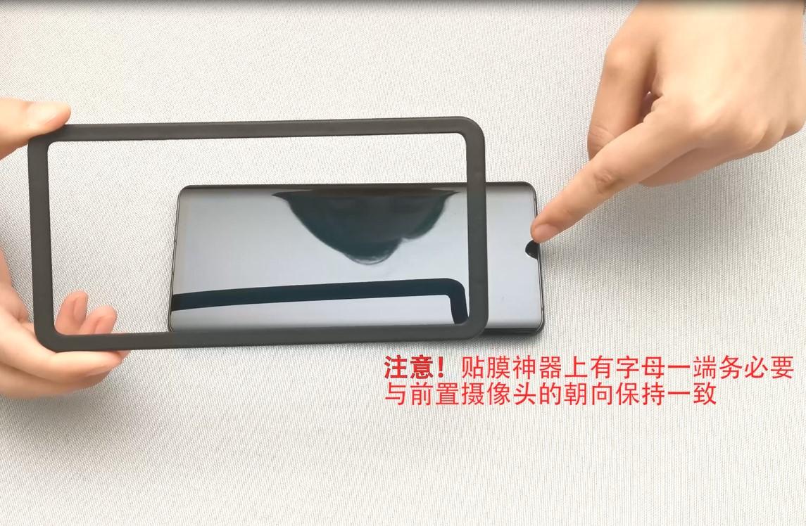 手机钢化膜怎么贴?最全步骤,速看