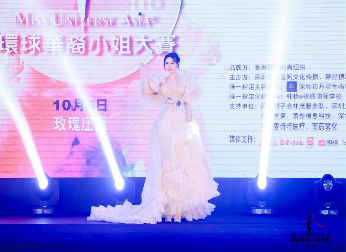 第22届环球华裔小姐大赛华东赛区圆满落幕 战月源主席惊艳亮相插图(1)