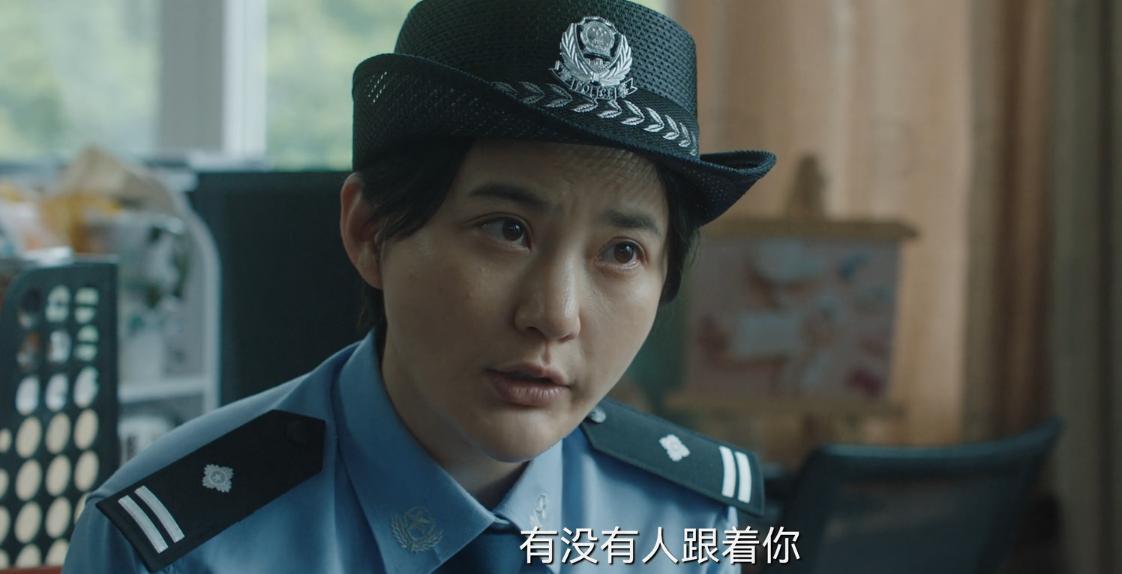 八角亭谜雾:田老师有问题,他或是跟踪念玫且杀害朱胜辉的人